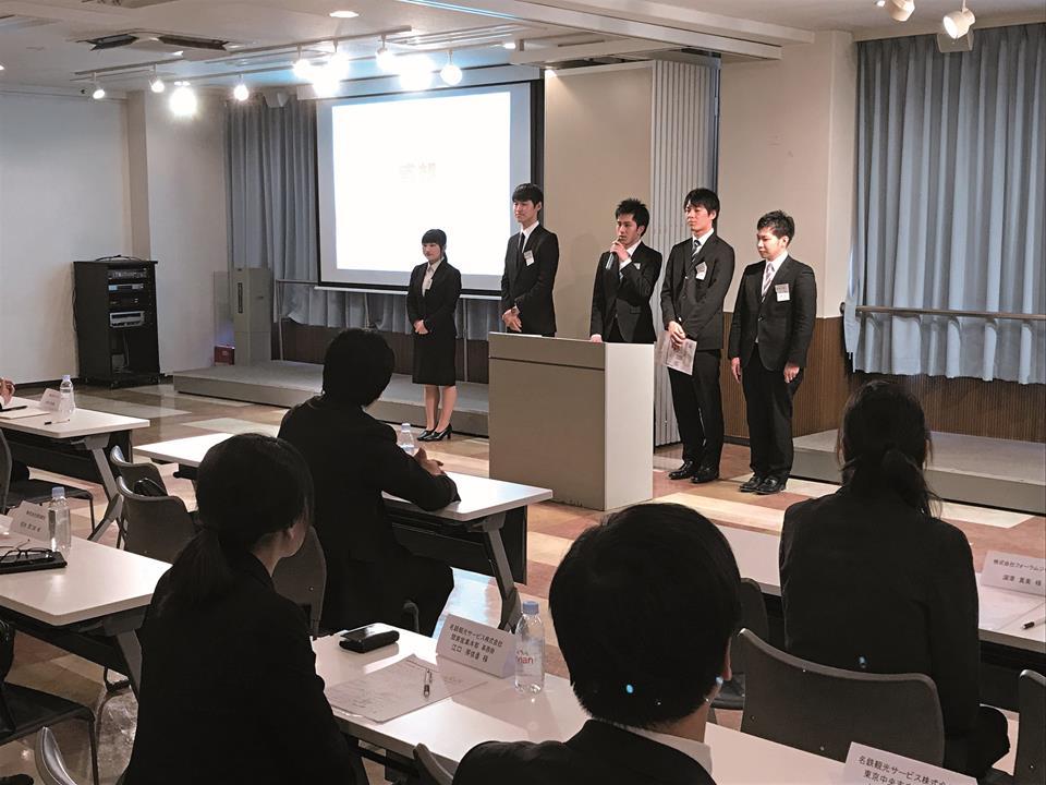 救命 東京 上級 2020 講習